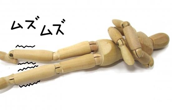 むずむず脚症候群 画像